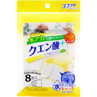 ASCARI 阿斯卡利 柠檬酸无纺布 (90*125mm、白色)