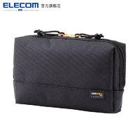 ELECOM 宜丽客 BMA-CDGP01BK 数码收纳包 (240*65*155mm、黑色)