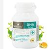 BIO ISLAND 婴幼儿DHA海藻油胶囊 60粒*2瓶