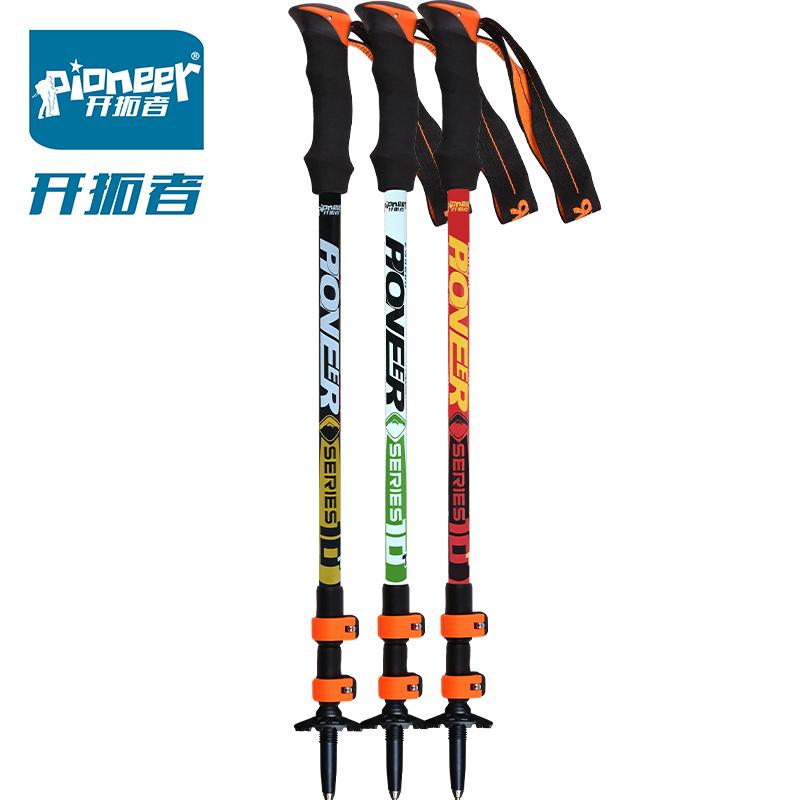 Pioneer 开拓者 碳纤维伸缩手杖 神秘黑