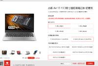 Lenovo 联想 小新 Air 13 13.3笔记本电脑(i5-8265U、8GB、512GB)