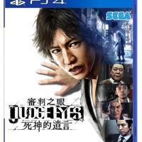 SONY 索尼 PS4中文游戏 审判之眼 死神的遗言
