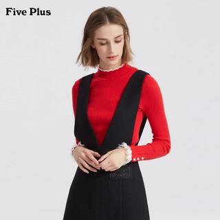 Five Plus 2GE3036770 花边立领套头毛衣