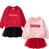 minizone 女童长袖T恤卫衣+网纱短裙 2件装