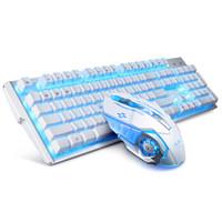 MageGee 机械风暴 机械键盘键鼠套装 (蓝光、白色、国产青轴)