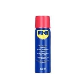 WD-40 多用途防锈润滑剂 40ml