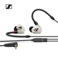 SENNHEISER 森海塞尔 IE40 PRO 监听HIFI发烧入耳式耳机 透明色