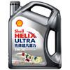 壳牌(Shell)超凡喜力全合成机油 灰壳 Helix Ultra 5W-30 API SN级 4L 汽车用品 268元
