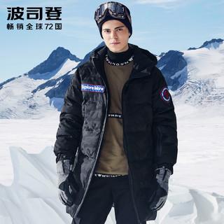 BOSIDENG 波司登 极寒系列 B80142145 男士中长款鹅绒服