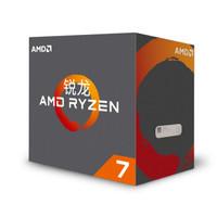 AMD 超威半导体 锐龙 Ryzen 7 1700X CPU处理器