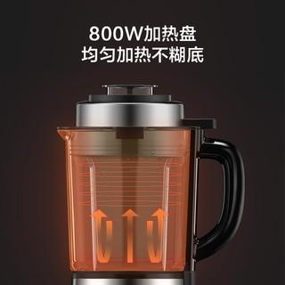 VIOMI 云米 VBH123 破壁料理机
