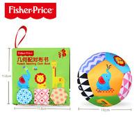Fisher-Price 费雪 儿童智力布书 几何配对套装