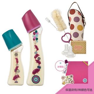 Betta 2019猪年生肖奶瓶 礼盒装