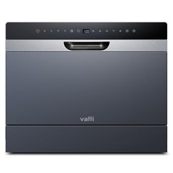 VATTI 华帝 JWT6-F4 台上式洗碗机 6套