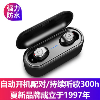 AMOI 夏新 F-9 5.0无线蓝牙耳机  迷你一对 (耳塞式、无线连接、玄黑色)