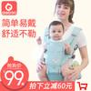 AIEBAO 爱儿宝 A6636 婴儿背带腰凳