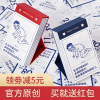 zongmao 宗茂 JY-205 2019毒鸡汤日历  文艺简约 (红金宝)