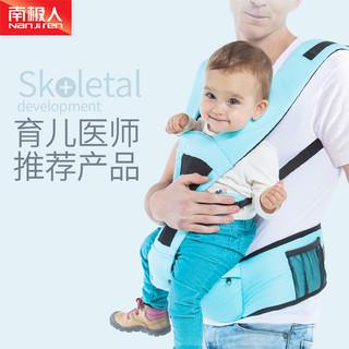 Nan ji ren 南极人 NJRYP0109001 婴儿背带腰凳