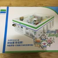 FamilyMart 全家 积木五入装 (店头区+收银区+鲜食区+休息区+货架区)