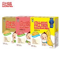 Want Want 旺旺 贝比玛玛米饼 50g*3盒