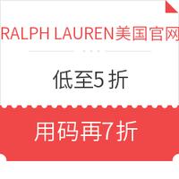 促销活动:RALPH LAUREN 拉尔夫·劳伦 美国官网 大促
