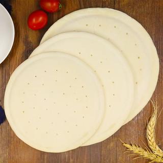 俏侬 披萨饼底 150g (6寸) 3片装