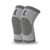 蒸舒康 保暖护膝 灰色普及款 2只装