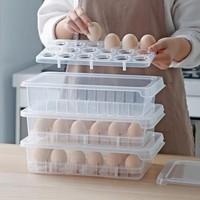 Tenma 天马 可叠加带盖鸡蛋收纳盒 18格