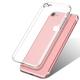 先机 iPhone6-8p透明手机壳