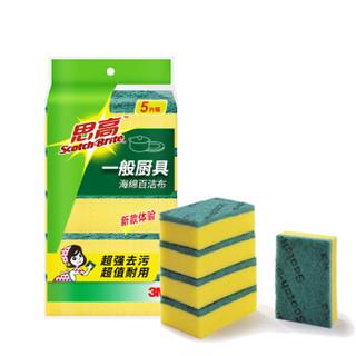 凑单品 : 3M 思高 G6215 海绵百洁布 5片+餐具盒