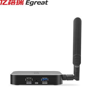 Egreat 亿格瑞 A3 4K家用电视盒子+AK75 红外背光遥控器
