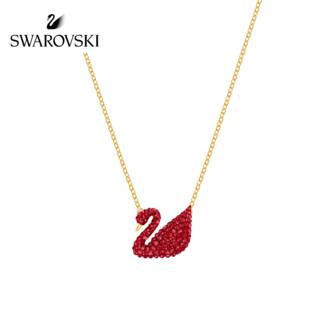 SWAROVSKI 施华洛世奇 ICONIC SWAN 5465400 耀红天鹅项链