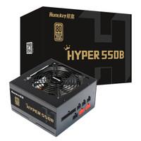 1日0点:Huntkey 航嘉 HYPER 550B 电脑电源 铜牌(85%)550W 全模组化
