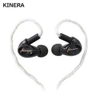 KINERA 王者时代 HiFi发烧音乐手机耳机 钢琴黑 2.5mm 平衡插头 银色线材无麦