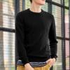 JEANSWEST 真维斯 JE-84-191001 男士纯棉圆领修身针织衫 *4件 128.6元(合32.15元/件)