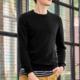 JEANSWEST 真维斯 JE-84-191001 男士纯棉圆领针织衫