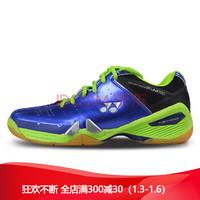 YONEX 尤尼克斯 双层网状羽毛球鞋 建议加大一号购买