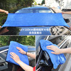 汽车毛巾擦车吸水加大加厚抹布160x60大号洗车店布多规格促销 17.9元包邮(需用券)