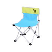 黑鹿BLACKDEER 蔚蓝铝合金直背椅 自驾露营车用户外钓鱼椅 靠背椅写生椅子 折叠便携沙滩椅