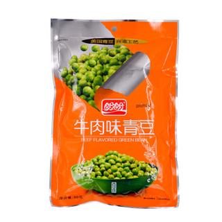 盼盼 青豆豌豆 牛肉味 坚果炒货休闲零食小吃 80g *10件