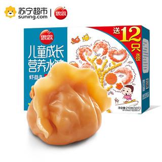 限地区 : 思念 儿童成长营养水饺 至臻虾皇水口味 210g