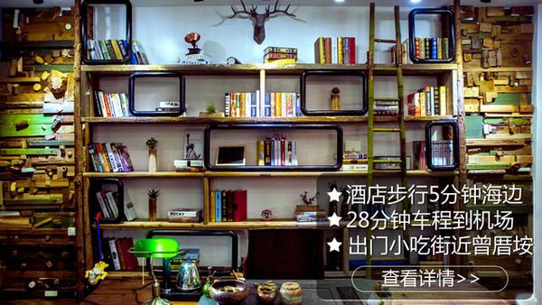 上海-厦门3天2晚自由行