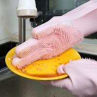 Supple 魔术多功能硅胶洗碗手套 一双装