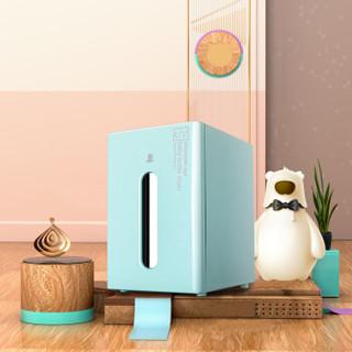 小白熊 HL-0937 紫外线奶瓶消毒柜 (薄荷绿)