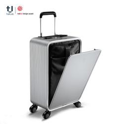 途加20英寸铝框拉杆箱 男女商务旅行箱 静音万向轮行李箱大容量时尚登机箱 皮箱密码箱子 钻石银 标准版