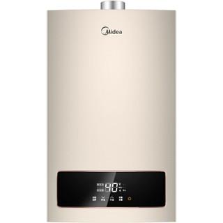 Midea 美的 JSQ30-G3S 16升 燃气热水器