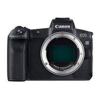 Canon 佳能 EOS R 全画幅 专微相机 单机身