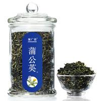 香粉一族 野生天然蒲公英養生茶 50g