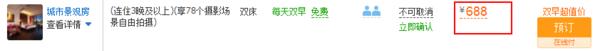 上海/石家庄-三亚5天4晚自由行(红树林/喜来登/亚特兰蒂斯/温德姆等酒店可选)