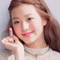 新品发售:Dior 迪奥 Addict Lip Glow to the Max 魅惑彩虹棒棒糖唇膏 3.5g